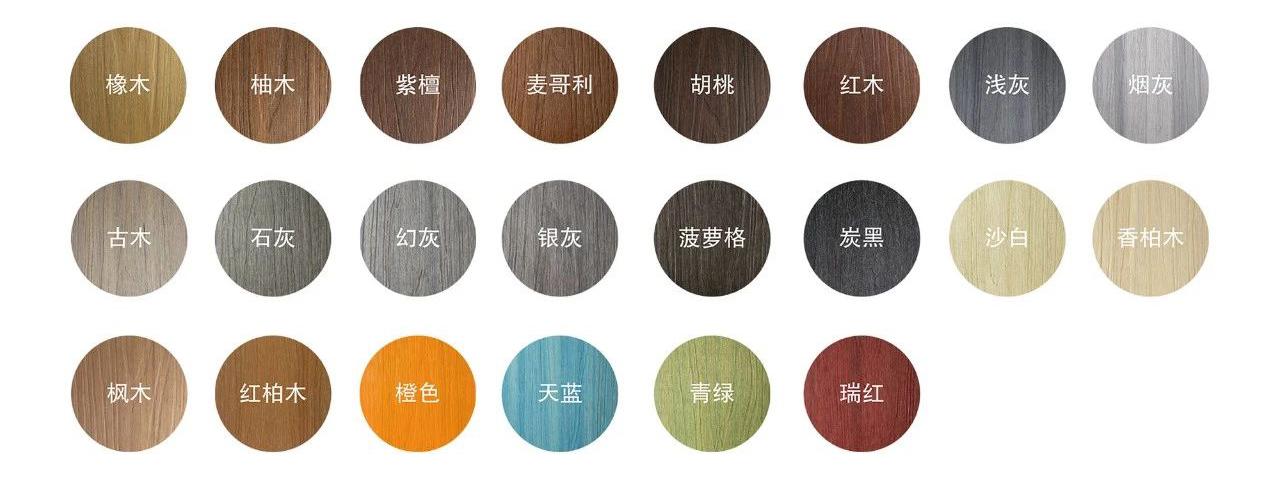22种颜色.jpg