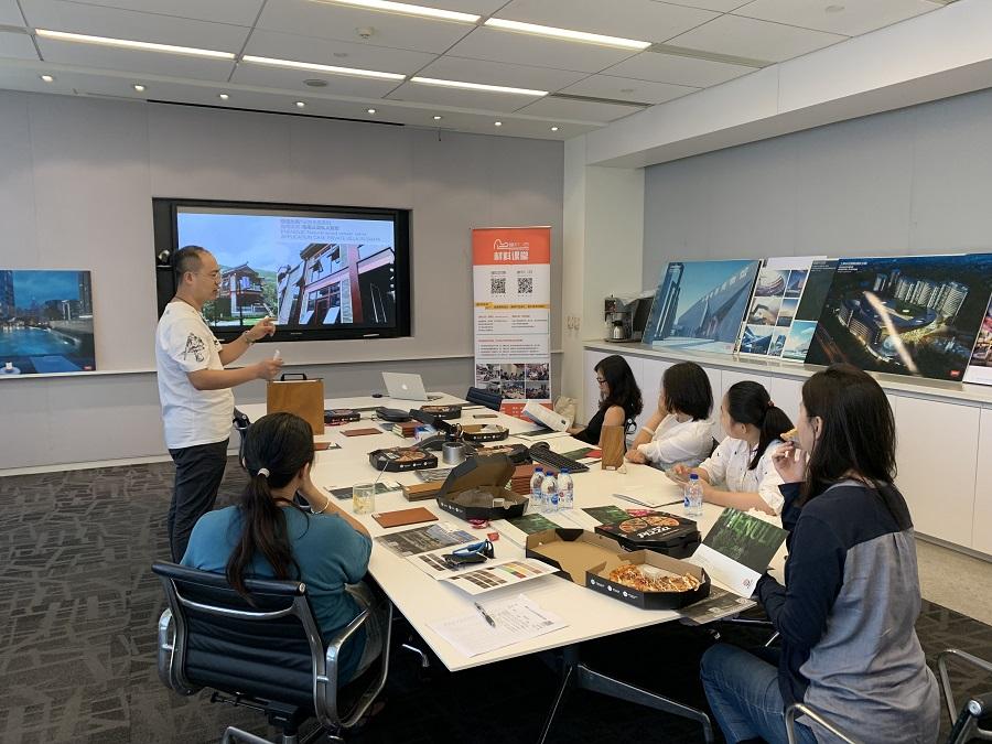 建材U选材料课堂第17站-走进美国RTKL建筑设计公司。1.jpg