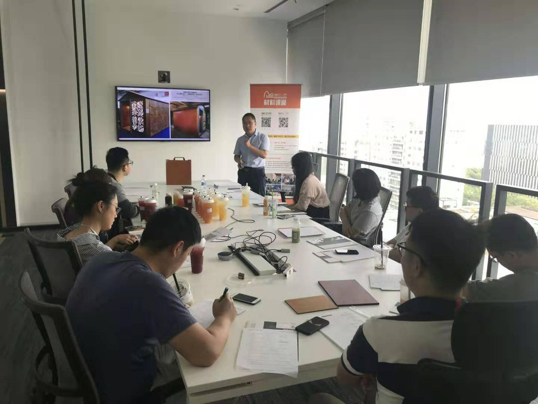 上海EID建筑事务所1.jpg