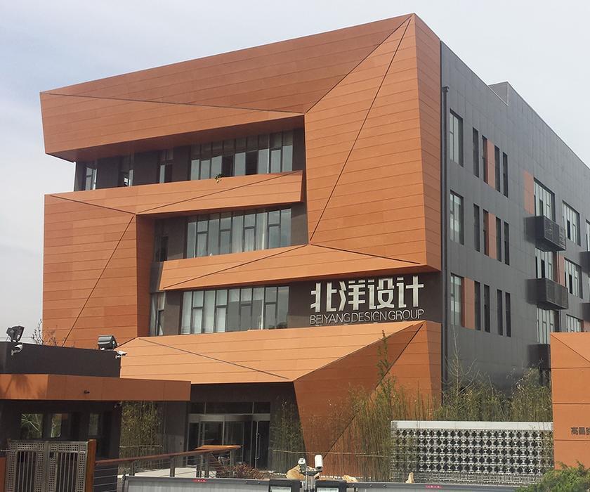 山东青岛北洋建筑设计院办公楼