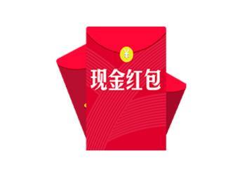 yidengjiang