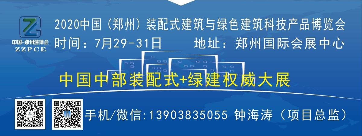 郑州建博会