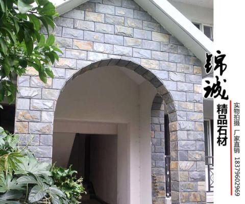 锦诚蘑菇石