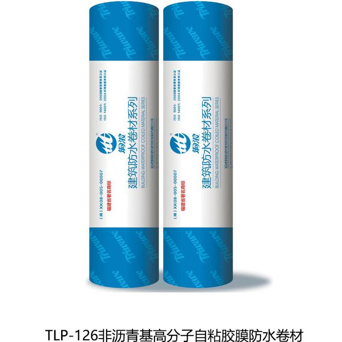 非沥青基高分子自粘胶膜防水卷材