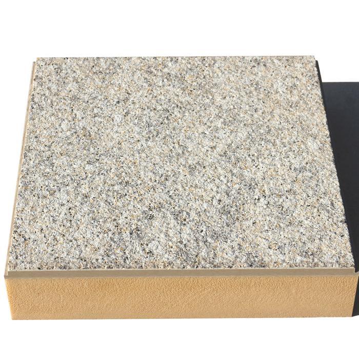 真岩石——真岩石保温装饰一体板