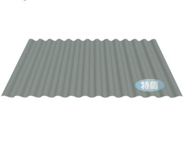 YX18-63.5-825小波浪彩钢瓦 铝镁锰波纹板