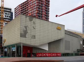 鹿特丹pathe电影院