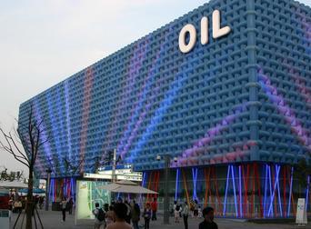 2010上海世博会中国石油馆