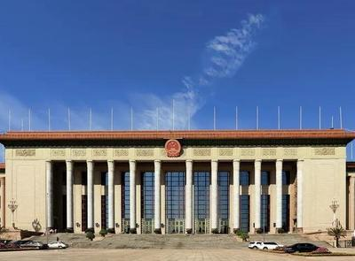 新中国成立以来的部分经典建筑(1949~1979)
